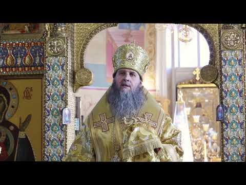 Митрополит Даниил: Перед Великим постом Господь хочет от нас незлобия