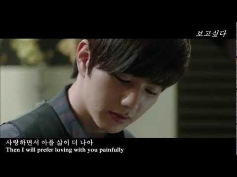 I miss you mv                yoo seung ho