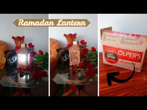 Download Ramadan lantern craft||diy ramadan lanterns||Ramadan craft ideas||Ramadan decoration ideas||2020 Mp4 HD Video and MP3