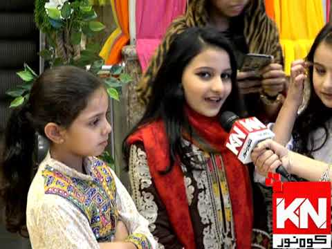 Watch & Win On Road 12 March 2020 | Kohenoor News Pakistan