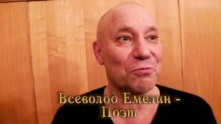 Литературный клуб Сергея Сибирцева