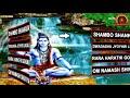 సోమవారం రోజు ఈ పాటలు వింటే 100 జన్మల పుణ్యం వస్తుంది | Lord ShivaSongs || Super Hit Devotional Songs - Video