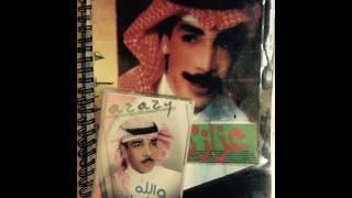 تحميل اغاني عزازي ماهي حاله البوم والله احبك MP3