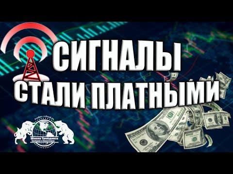 Сделки с криптовалютой