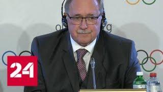 Россия отстранена от Олимпиады-2018 - Россия 24