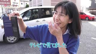 2019/10/28放送・知ったかぶりカイツブリにゅーす
