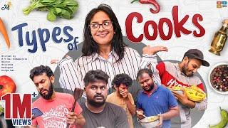 Types Of Cooks  Cast : Jahnavi Dasetty, Sushanth, Ajju, Gowthami, Ravi, Nikhil,Sai Somayajulu, Jones, Shoban, Benet  Editor : Srinivas Chegonda  Wrien By: P.V.Sai Somayajulu  Publicity Designer : Durga Sai  Hope to entertain you all..!!! Thank you for Subscribing…. XOXO Live the Moment.  Cheers..!!!  #TamadaMedia #Wirally #Mahathalli  Powered By Tamada Media   Follow me on https://www.facebook.com/Mahathalli/ https://twitter.com/mahathalli https://www.instagram.com/mahathalli/
