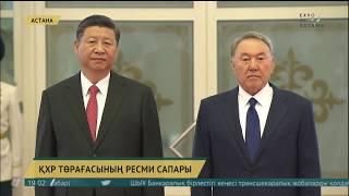 Нұрсұлтан Назарбаев: Қазақстан мен Қытай арасындағы мемлекетаралық қатынастар үлгі етуге тұрарлық