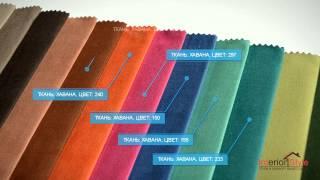 Мебельная ткань Хавана Арт.: MT-00807