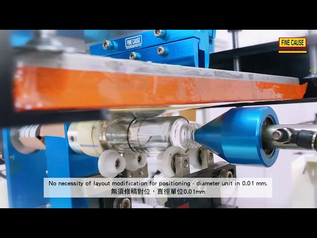 FA-400RSN伺服馬達曲面網印機<伺服旋轉機構>