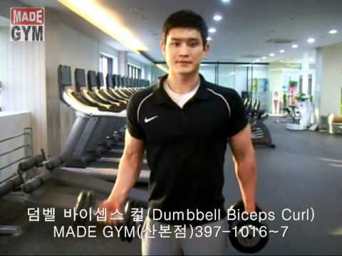 standing one arm dumbell curl