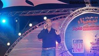 preview picture of video 'Féstival Timizar Tiznit 2013 echec de Abdelftah'