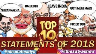 Top 10 Statements of 2018   Viral Fuddu