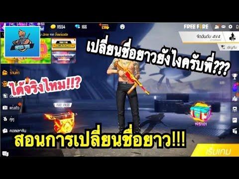 CHN TV