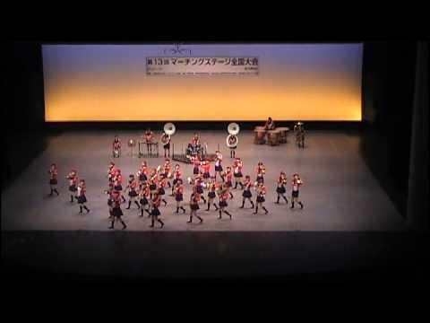 第13回マーチングステージ全国大会 仙台市立中田中学校 吹奏楽部