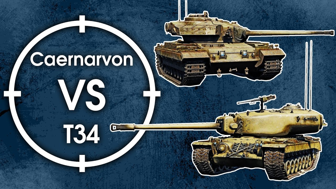 Matchmaking T34