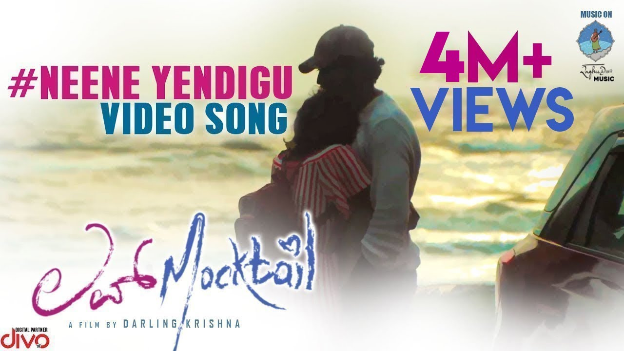 Neene Yendigu lyrics - Love Mocktail - spider lyrics