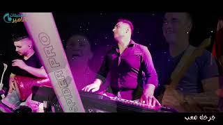 مازيكا احمدالكيلاني جرحك صعب    (Ahmad kilany jar7ak sa3ob (Official Music Video تحميل MP3