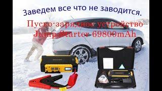 Пуско-зарядное устройство Car Jump Starter TM19В (автобустер) - видео 2