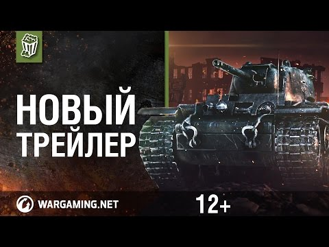 World of Tanks: Premium