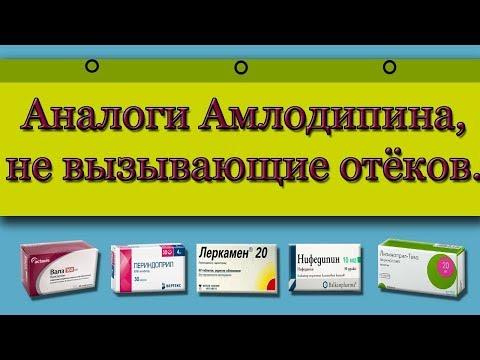 Медицинские стандарты по гипертонии