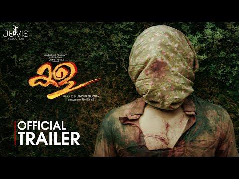 Kala Official Trailer