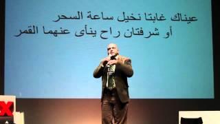 تحميل و مشاهدة الجديد في تعلم الإعراب :Muhannad Jamaal at TEDxAmmanTeachers MP3
