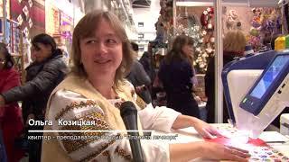 Приглашаем на Рукоделие. Модна лялька  История выставки