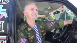 Автопробег НОД Победа 2018 в Новосибирске