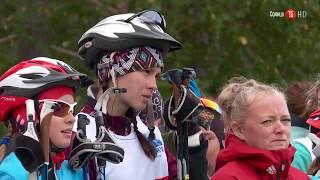 #100секунд. Летнее первенство лыжников-гонщиков