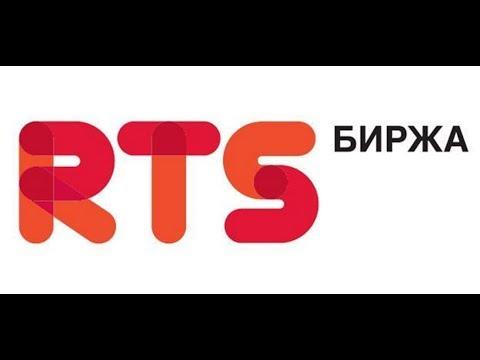 Все бинарные опционы с регистрацией в россии