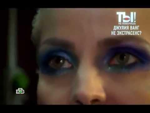 Фоторедактор талисман онлайн с эффектами