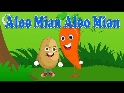 Aloo Mian Aloo Mian | آلو میاں آلو میاں | Urdu Nursery Rhyme Screenshot 1