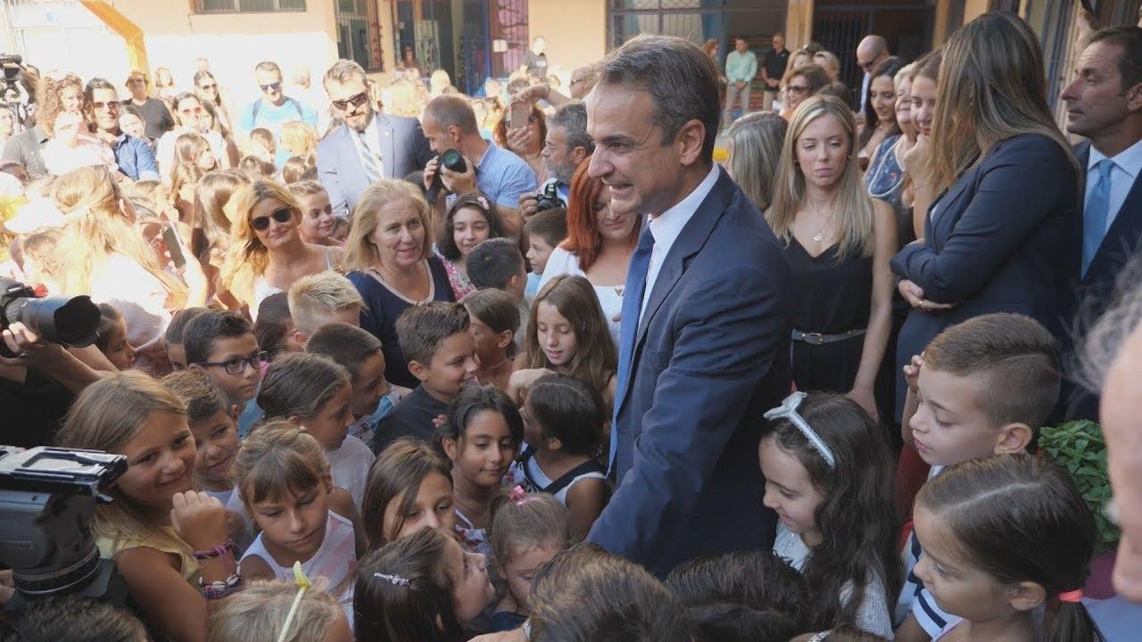 Κυρ. Μητσοτάκης: Η πολιτεία θα βρίσκεται στο πλευρό εκπαιδευτικών και γονέων