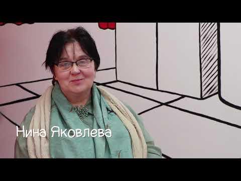 Разговор на кухне/ Нина Яковлева /14.04.2021