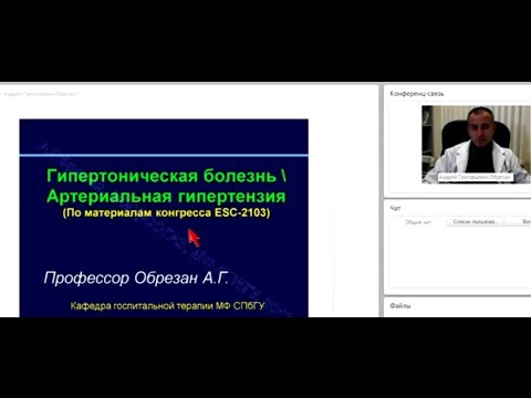 Атеросклероз сосудов головного мозга гипертония