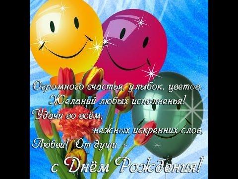 Дарим подарки Праздник День Босса 16 10 16 Ч 3