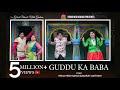 Latest Garhwali Video   Guddu Ka Baba   Saurav Maithani&Hema Negi Karasi   Ranjeet Singh   New Song