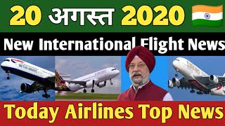 Breaking News! Today New International Flights Booking in India. Airlines Latest News.