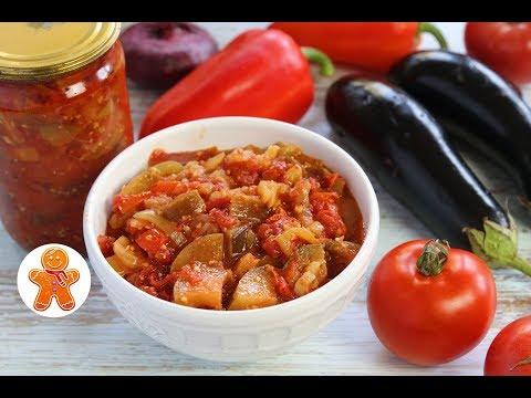 Салат из Баклажанов По-Татарски на Зиму