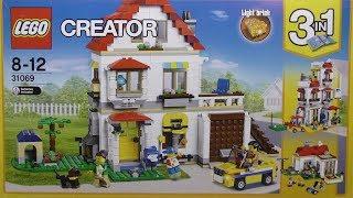 Обзор Конструктора LEGO Creator Загородный дом 3 в 1