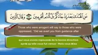 Quran translated (english francais)sorat 34 القرأن الكريم كاملا مترجم بثلاثة لغات سورة سبأ