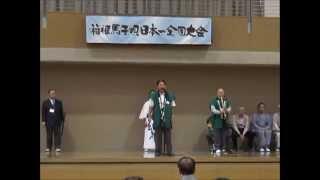 第30回箱根馬子唄日本一全国大会よりピックアップ