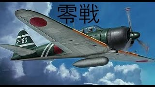 The A6M Zero   Documentary (24)