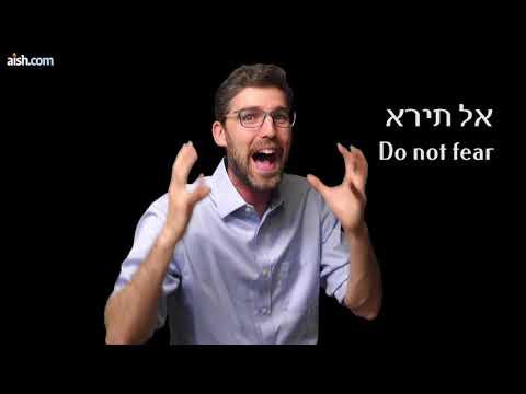 2 מילים שעוזרות להתמודד עם בעיות - סרטון מרגש