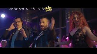 """اغاني طرب MP3 اغنية كلامنا /- احمد سعد """" مصطفي ابو سريع """" الراقصة اوكسانا /- فيلم علي وضعك تحميل MP3"""
