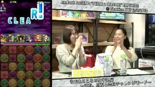 ニコ生2013.12.02AppBankがんばれ!マックスむらいのパズドラ攻略!第6回