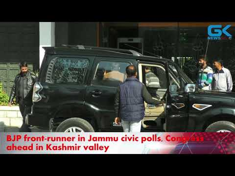 BJP front-runner in Jammu civic polls, Congress ahead in Kashmir valley