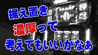 ネットカフェパチプロ生活52_53_54日目~season2~パチコミTV三重県に伝説の男登場!