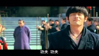 Jay Chou  Zhou Da Xia  Châu Đại Hiệp <b>Kung Fu Dunk</b> Film